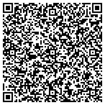 QR-код с контактной информацией организации ООО АрмСтройГарант