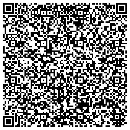 QR-код с контактной информацией организации ООО Служба транспортировки лежачих больных и инвалидов - колясочников