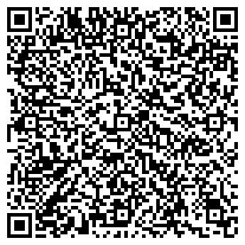 QR-код с контактной информацией организации Уборка 312 kg