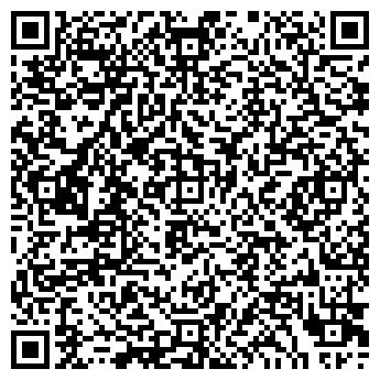 QR-код с контактной информацией организации ТОО ГЕРМЕС