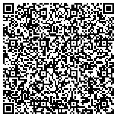 """QR-код с контактной информацией организации ООО Студия швейного искусства """"Модельер"""""""