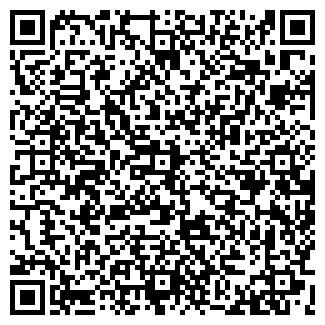 QR-код с контактной информацией организации КОЧКОР
