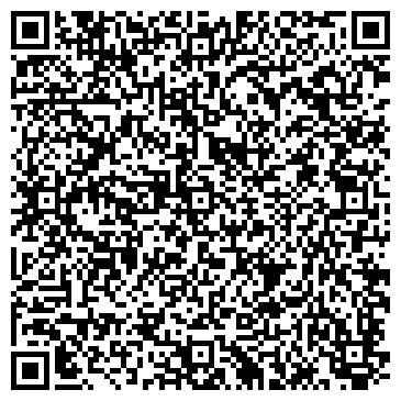 """QR-код с контактной информацией организации ООО Издательский дом """"Радуга"""""""