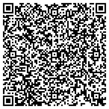 QR-код с контактной информацией организации ООО Автосервис Дилижанс
