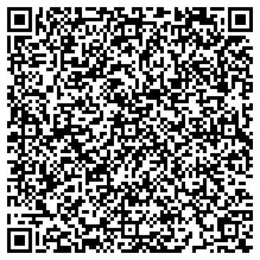"""QR-код с контактной информацией организации ИП Комплекс """"Байжігіт"""""""