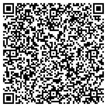 QR-код с контактной информацией организации Ремонтные работы