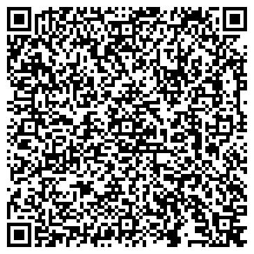 QR-код с контактной информацией организации LTD T-Group Advertising