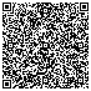 """QR-код с контактной информацией организации ООО Магазин """"Дом Роз"""" Раменское"""