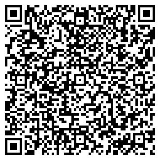QR-код с контактной информацией организации АЛМАЗ-НАРЫН