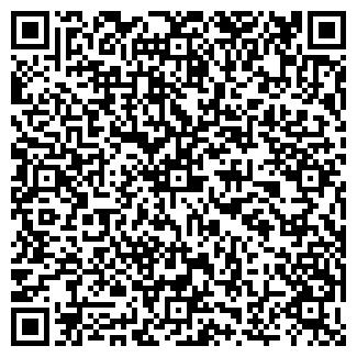 QR-код с контактной информацией организации ВАКС И Т