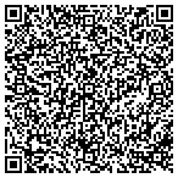 """QR-код с контактной информацией организации ЧУП Свадебный салон """"Виктория"""""""