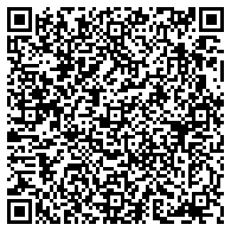 QR-код с контактной информацией организации КАНЫКЕЙ