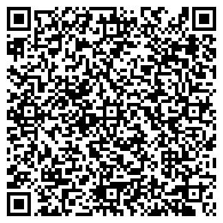QR-код с контактной информацией организации КУБАНТРЕЙД ОСОО