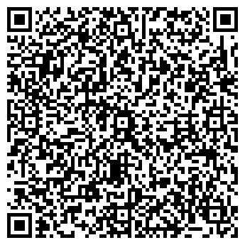 QR-код с контактной информацией организации МОНОПОЛИЯ ОСОО