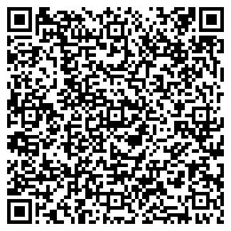 QR-код с контактной информацией организации ДОС-КРЕДОБАНК