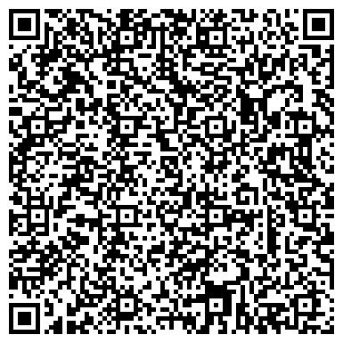"""QR-код с контактной информацией организации Гостевой Дом """"Алтай"""", в г. Каракол"""