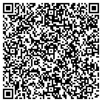 QR-код с контактной информацией организации ООО Аккордтех