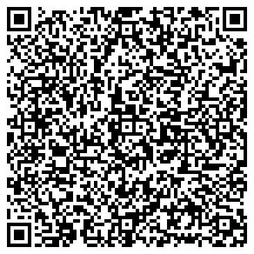 QR-код с контактной информацией организации АО Firstline