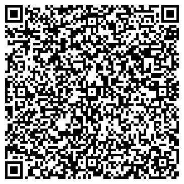 QR-код с контактной информацией организации ОП Red Lizard Digital Studio
