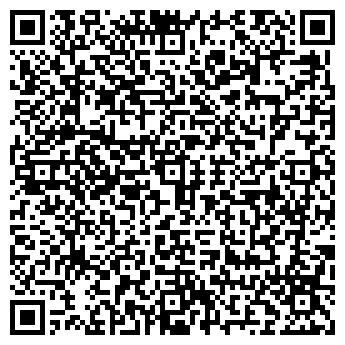 QR-код с контактной информацией организации ООО Отрада
