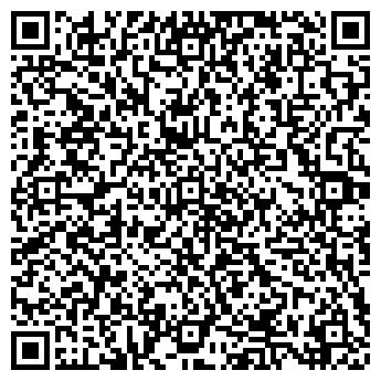 QR-код с контактной информацией организации «ИМПУЛЬССТРОЙ»