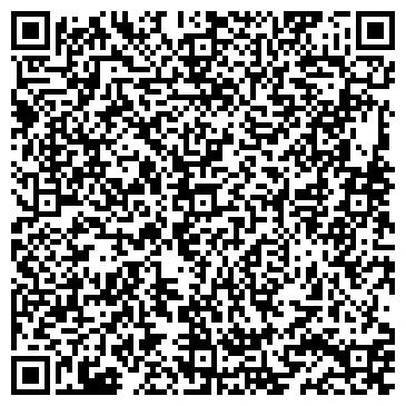QR-код с контактной информацией организации ООО 2я компания сети