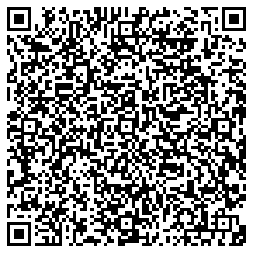 QR-код с контактной информацией организации АО Первый Пожарный Магазин