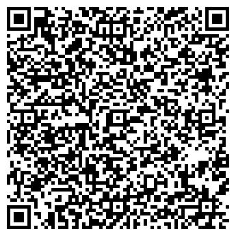 QR-код с контактной информацией организации ООО Vegast-Grupp.By