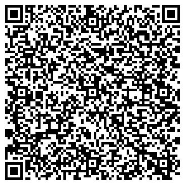 QR-код с контактной информацией организации ООО Вывоз мусора - Курск