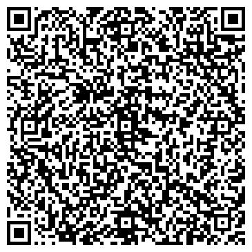 QR-код с контактной информацией организации ООО Вывоз мусора