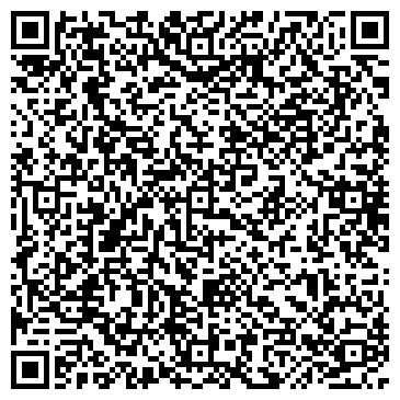 QR-код с контактной информацией организации ООО Smashing Film