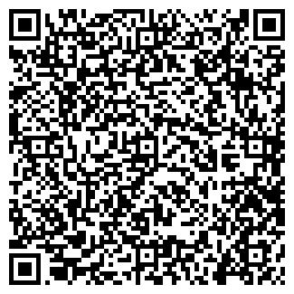 QR-код с контактной информацией организации КАН-БУЛАК ОСОО