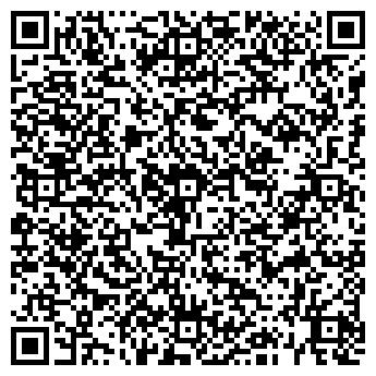 QR-код с контактной информацией организации ООО А Сервис