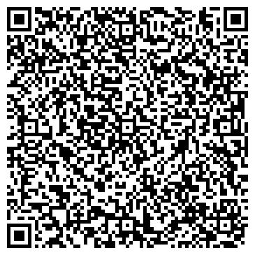 """QR-код с контактной информацией организации ООО Развлекательный комплекс """"Дарьял"""""""