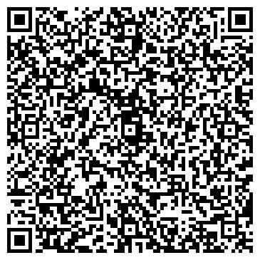 QR-код с контактной информацией организации ООО Бухгалтерия