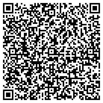 QR-код с контактной информацией организации ООО Партнер шин
