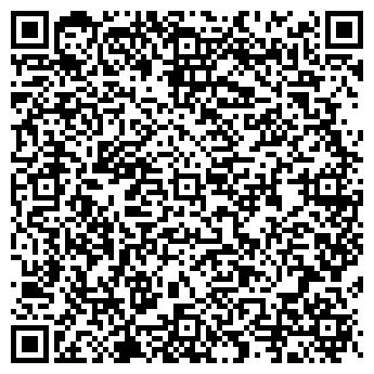 QR-код с контактной информацией организации тоо Vendita Stone