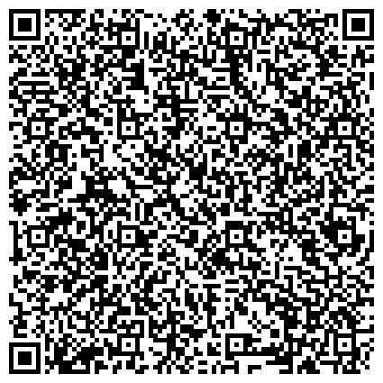 QR-код с контактной информацией организации ЧП Сервисный центр по ремонту ноутбуков, планшетов, смартфонов и техники Apple