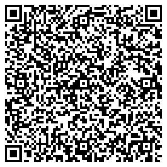 QR-код с контактной информацией организации ИП Чисто Уборка