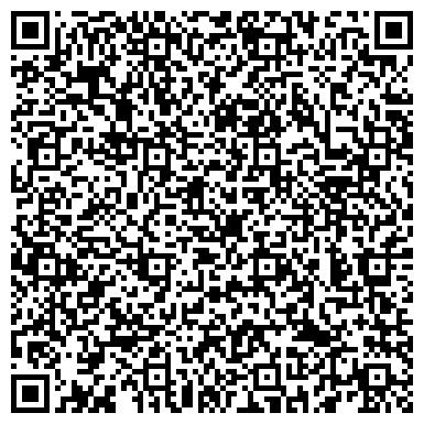 """QR-код с контактной информацией организации ООО Ритуальная Компания """"Вечная Память"""""""