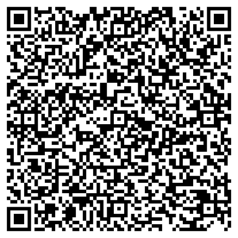 QR-код с контактной информацией организации ОАО Алгоритм