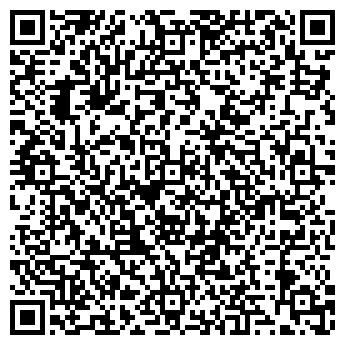 QR-код с контактной информацией организации ООО Ариадна - 96