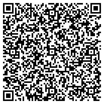 QR-код с контактной информацией организации ООО Такси Прованс