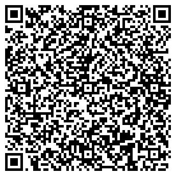 QR-код с контактной информацией организации Компания РемДорСтандарт