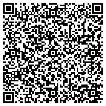 QR-код с контактной информацией организации ОДО Тетра
