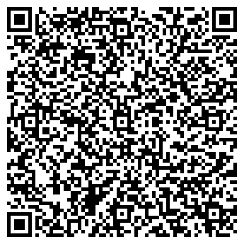QR-код с контактной информацией организации ИП Минчуков Виталий Николаевич