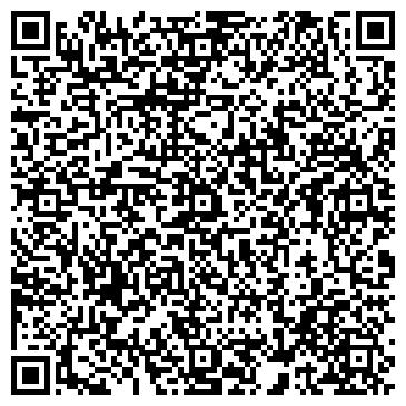 """QR-код с контактной информацией организации ООО """"Traveler Hotel"""" Липецк"""