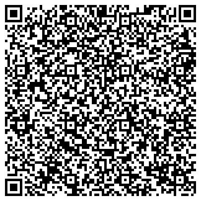 QR-код с контактной информацией организации Мастерская Дом Быта.com в ТЦ Час Пик