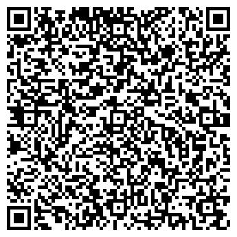 """QR-код с контактной информацией организации ООО """"Кофе стенд"""""""
