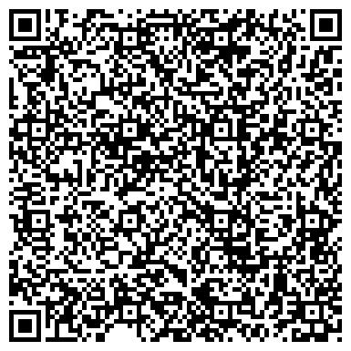 """QR-код с контактной информацией организации ИП Рекламное агентство """"Mango Prom"""""""